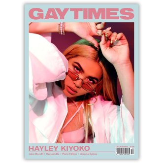 490-HAYLEYKIYOKO-COVER_2000x.jpg
